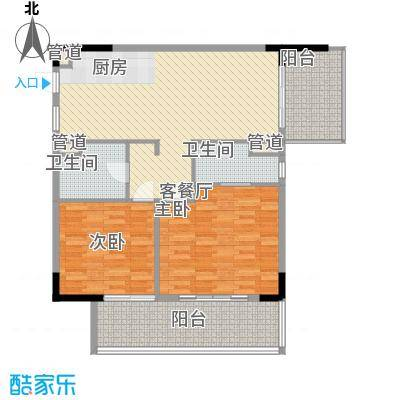 三亚力合国际中心132.00㎡B4户型2室2厅2卫1厨
