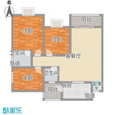 南新悦城8号楼2户型3室2厅2卫