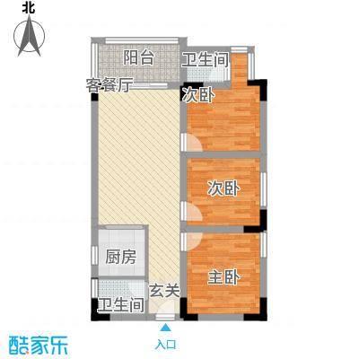 南新悦城85.20㎡B户型3室2厅2卫