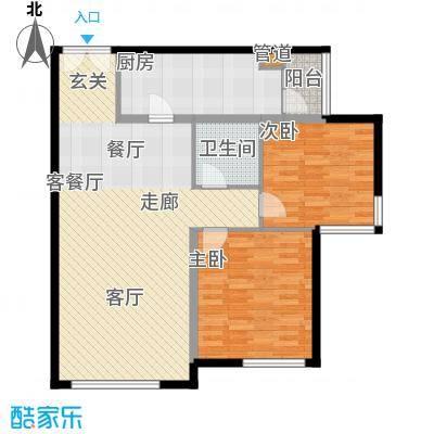 三园新城佳苑5.80㎡N户型2室2厅1卫1厨