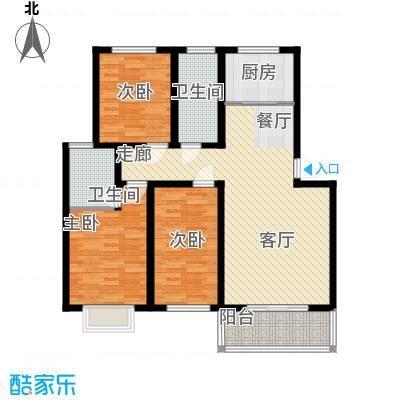 平安先河东苑11.00㎡A户型3室2厅2卫1厨