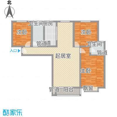 新力景瑞新城148.58㎡A1户型3室2厅2卫1厨