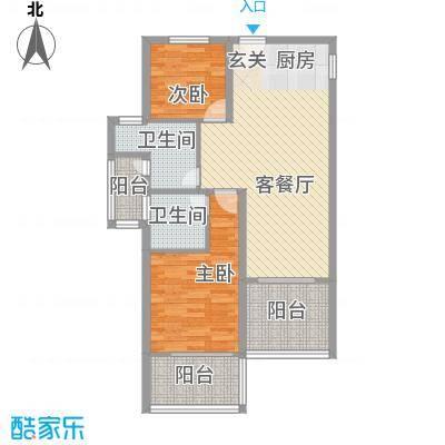 香水原-陵水魅力养生御苑71.00㎡C型户型2室2厅2卫1厨