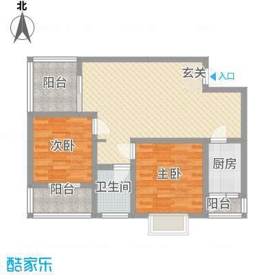 汇泽・蓝海湾83.45㎡A-3户型2室2厅1卫1厨