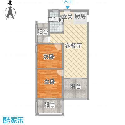 香水原-陵水魅力养生御苑63.70㎡B型户型2室2厅1卫1厨