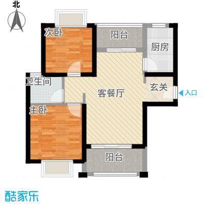 知言・棋子湾一号7.00㎡D户型2室2厅1卫1厨