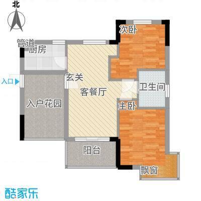 万宁东岸假日67.00㎡B户型2室2厅1卫1厨