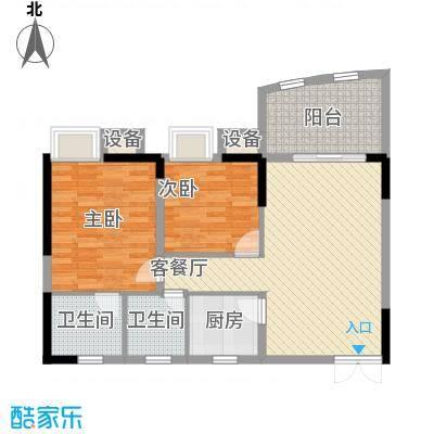 海韵假日休闲公寓86.47㎡1#楼1、4户型2室2厅2卫