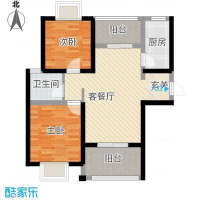 知言・棋子湾一号73.50㎡B户型2室2厅1卫1厨
