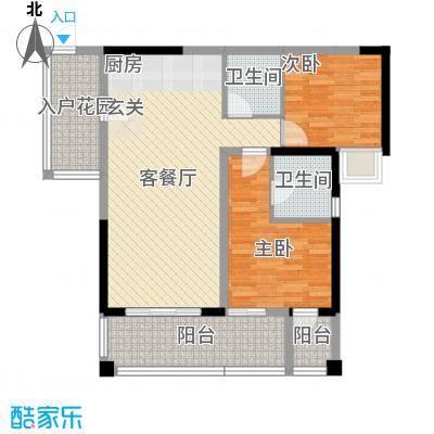 凤凰水城2.16㎡户型2室2厅2卫1厨