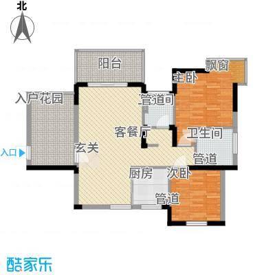 万宁东岸假日1.50㎡D户型2室2厅2卫1厨