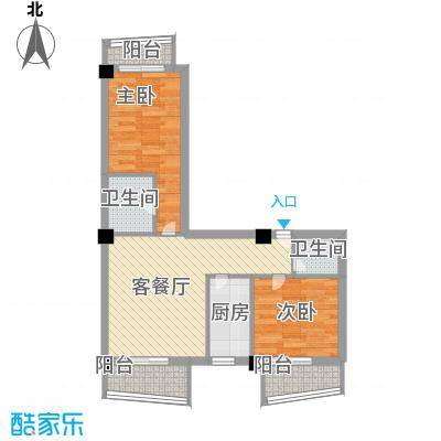 宁海苑72.00㎡B1户型2室1厅1卫1厨