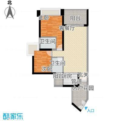 鸿洲国际公馆4.00㎡户型1室2厅1卫1厨
