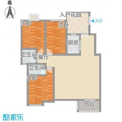 国色天香14.54㎡A1户型3室2厅2卫1厨