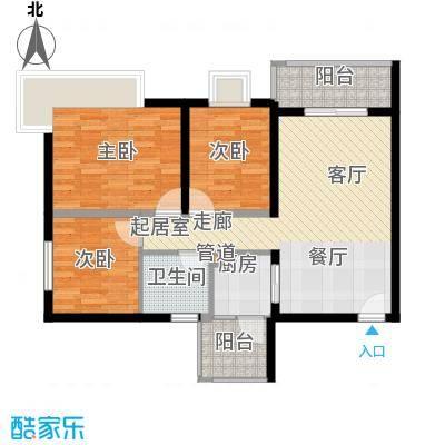 西元・椰景南岸椰景南岸户型3室2厅2卫1厨