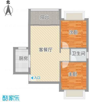 南天・太阳城86.88㎡(8号室)户型2室2厅1卫1厨