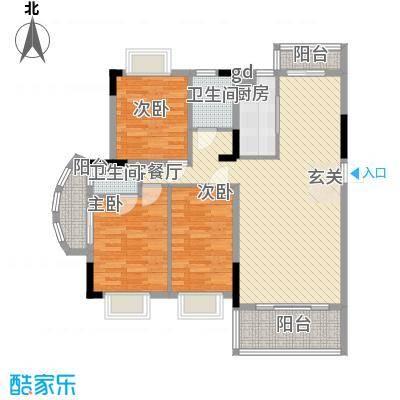 南天・太阳城118.65㎡A户型3室2厅1卫1厨