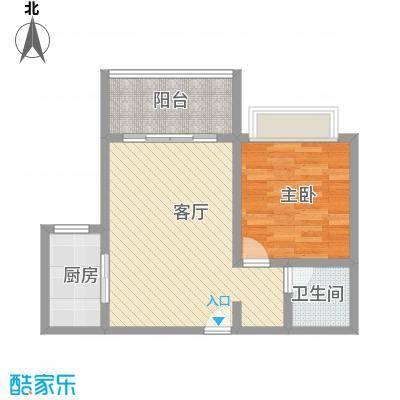 南天・太阳城68.20㎡(9号室)户型1室2厅1卫1厨