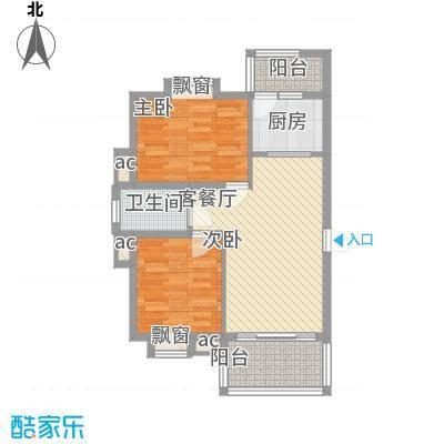 美林湖国际社区86.20㎡B2户型2室2厅1卫1厨