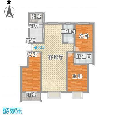 阳光・清城134.00㎡1号楼A户型3室2厅2卫1厨