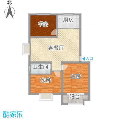 世纪名城111.84㎡二期45#G'户型3室2厅1卫1厨