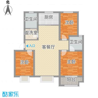 世纪名城127.47㎡二期43#D'户型3室2厅2卫1厨
