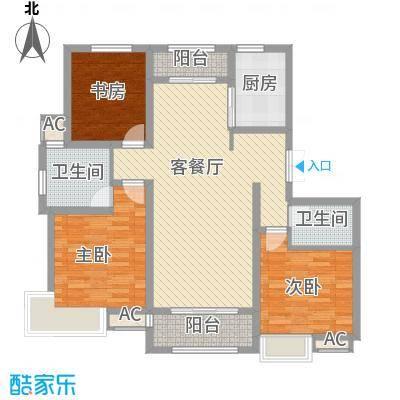 金地格林小镇122.50㎡3#4#楼A户型3室2厅2卫1厨