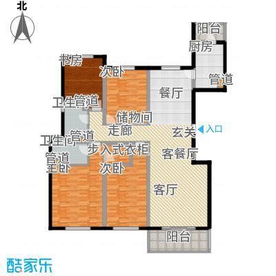 铂金时代178.00㎡2#楼B户型4室2厅2卫1厨