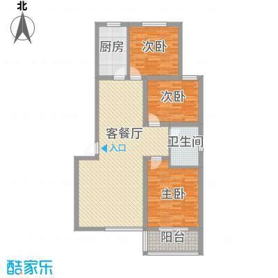 丽景名都三期122.30㎡1#楼F户型3室2厅1卫1厨