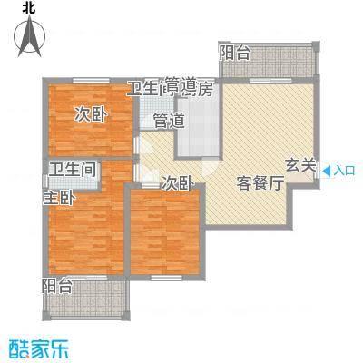 滏兴国际园二期13.00㎡7#8#D户型3室2厅2卫1厨