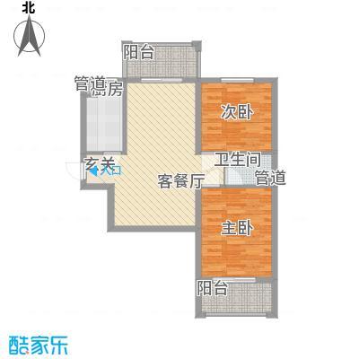 滏兴国际园二期8.00㎡7#8#F户型2室2厅1卫1厨