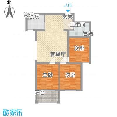 滏兴国际园二期13.00㎡7#8#E户型3室2厅1卫1厨