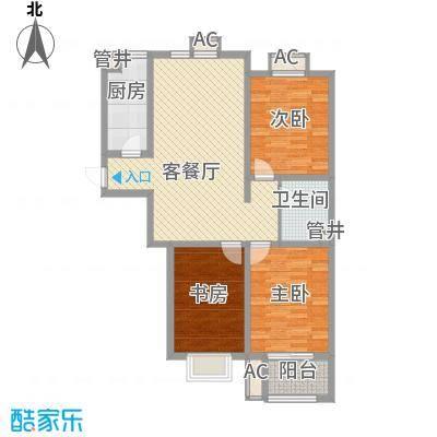 天鸿国际114.74㎡2期9#D户型3室2厅1卫1厨