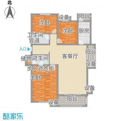 东方太阳城三期琴湖湾164.30㎡B37户型3室2厅2卫1厨