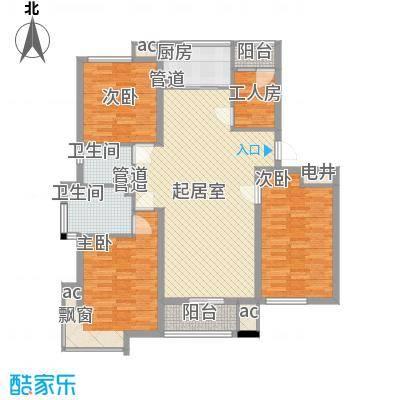 中国铁建绿港132.57㎡G户型3室2厅2卫1厨