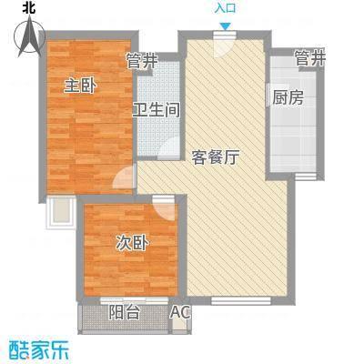 天鸿国际86.12㎡B座全部-03户型2室2厅1卫1厨