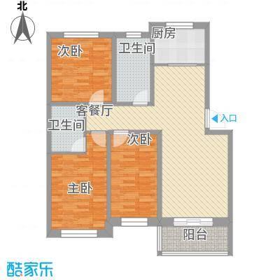 枫尚奥园116.48㎡二期A2户型3室1厅2卫1厨