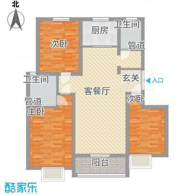 友林・国际城124.50㎡13#楼D户型3室2厅2卫1厨