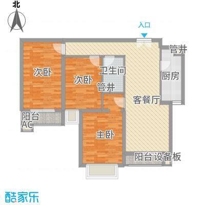 天鸿国际112.20㎡A座210-291-03户型3室1厅1卫1厨