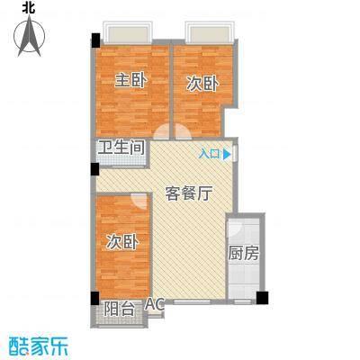 天鸿国际112.40㎡D1户型3室2厅1卫1厨