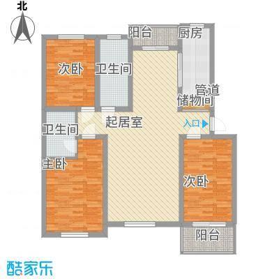 枫尚奥园125.77㎡1-20号楼A3户型3室2厅2卫1厨