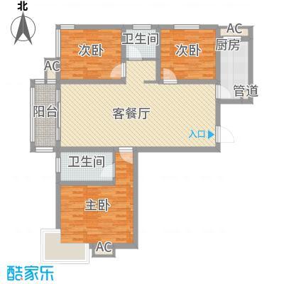 广泰瑞景城124.00㎡已售完户型