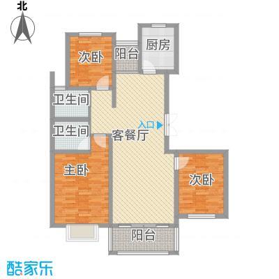 广泰瑞景城126.70㎡已售完户型