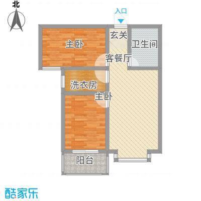 阳光蓝岸83.00㎡1#E户型2室2厅1卫1厨