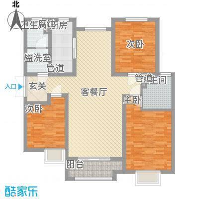 友林・国际城135.80㎡2#户型