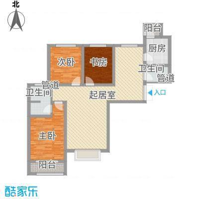 盛世桃城133.60㎡40#B4-1户型3室2厅2卫1厨