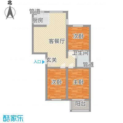 翡翠庄园112.00㎡一期高层1号楼A户型3室2厅1卫1厨