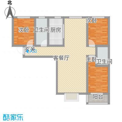 翡翠�亭125.00㎡1/2号楼C1户型3室2厅2卫1厨