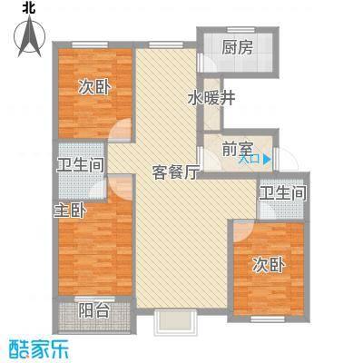 广厦上城二期121.00㎡3-4号楼C2户型3室2厅2卫1厨