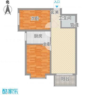 碧水园83.00㎡高层B户型2室2厅1卫1厨